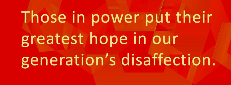 power_quote